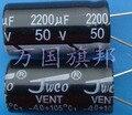 Entrega gratis. condensadores Electrolíticos 30mm diámetro 16mm de alta 50 V 2200 Universidad de Florida 2200 Universidad de Florida