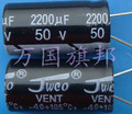 Free Delivery.Electrolytic capacitors 30 mm diameter 16 mm high 50 V 2200 University of Florida 2200 University of Florida