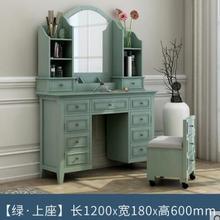 Американский туалетный столик из твердой древесины. Спальня с зеркалом комбинированный макияж стол. Многофункциональный стол для хранения косметики