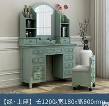 цена на American solid wood dressing table. bedroom with mirror combination makeup table. multifunctional storage storage makeup table.