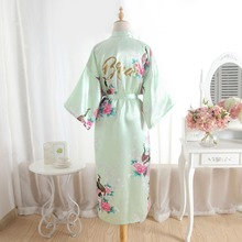 BZEL Silk Bathrobe Women Satin Kimono Robes For Women Floral