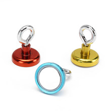 32mm 34kg Neodymium Recovery Magnet Metal Detector Claw Hook Magnet Rew/Yellow/Blue(China)