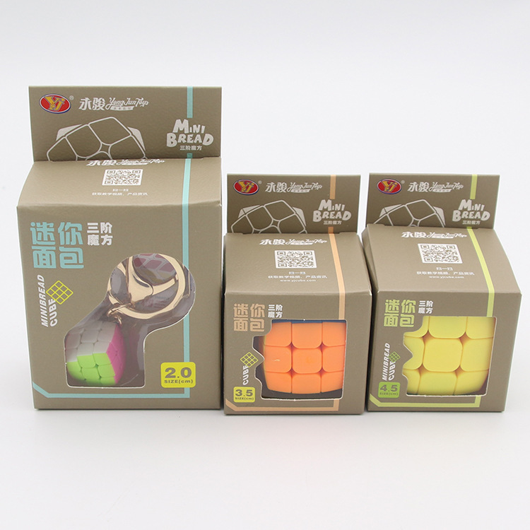 Original Yongjun Pillowed Mini 3x3x3 Magic Puzzle Cube Keychain 2cm,3.5cm,4.5cm Professional YJ 3x3 Speed Cube Educational Toys