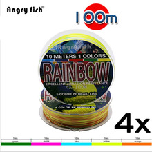 4 Strands 100m PE Super Braided Fishing Line HuoSe Series 5 ColorsTen Meters One Color Fishing Wire Rope Thread