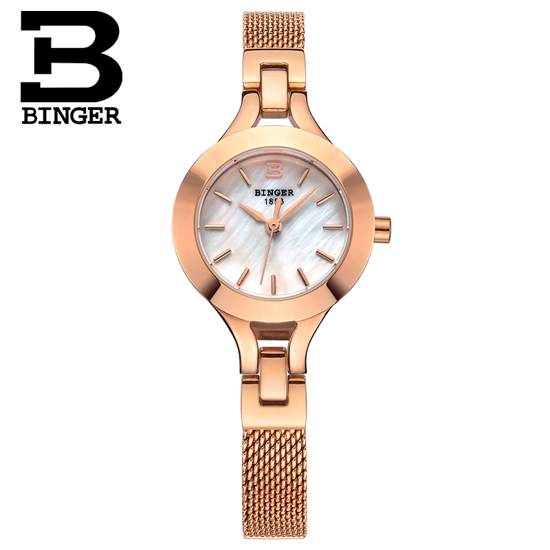 BINGER Luxury Brand Quartz Watch Women Rose gold Stainless steel band female clock Bracelet Lady Casual Wristwatch gift New jinen women new top quality brand watches japan quartz waterproof rose gold stainless steel watch business luxury female clock