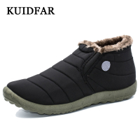 Men Winter Shoes Solid Color Snow Boots Plush Inside Antiskid Bottom Keep Warm Waterproof Ski Winter