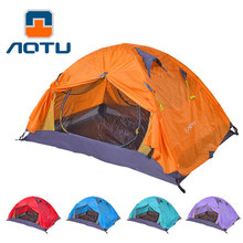 double aluminum rod tent New Arrived 3 season  Double Layer Outdoor Camping Hike Travel Play Tent Aluminum Pole