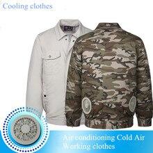 Горячая Распродажа Летних тепловых костюмов для охлаждения, Комбинезоны для вентилятора, электросварка, костюмы для кондиционирования воздуха, охлаждающая одежда для работы