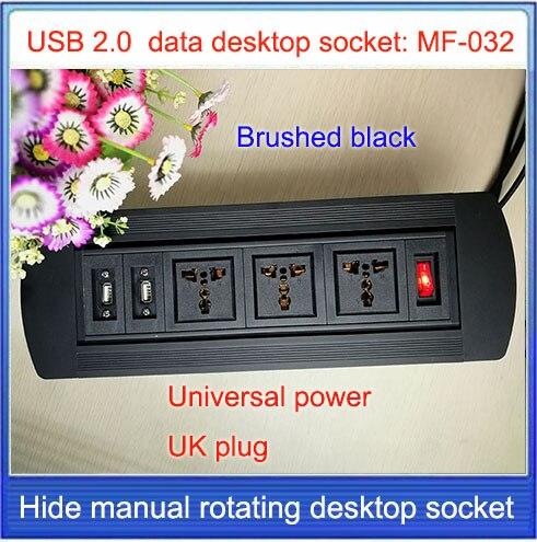 Prise de bureau EU/US/AU/UK/rotation manuelle cachée/câble d'interface USB multimédia prise de bureau/MF-032