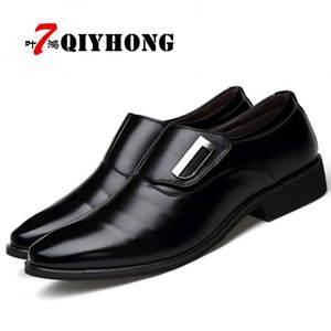 2f0800413d25e QIYHONG Men Business Dress Black Formal Wedding Shoes