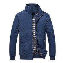 Новинка 2017 г. куртка Мужские модные повседневные свободные мужские куртка Курточка бомбер мужские куртки и пальто 4XL 5XL