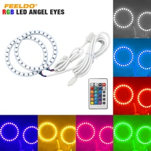FEELDO 2X80mm Car RGB Multi Color LED Angel Eyes Halo Ring Lighting Kit Wireless Remote Control For Cheverolet Lacetti Hatchback