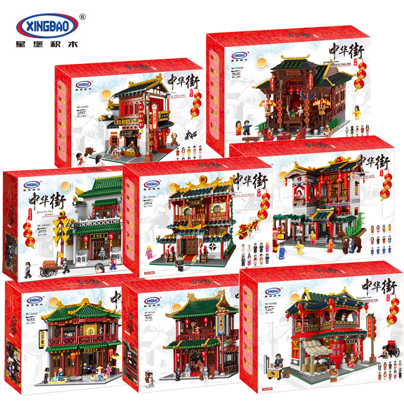 DHL Xingbao 01001 01002 01003 01004 01020 01021 01022 01023 Classic Chinese Traditional House Model Building Block Kid Toys GiftDHL Xingbao 01001 01002 01003 01004 01020 01021 01022 01023 Classic Chinese Traditional House Model Building Block Kid Toys Gift