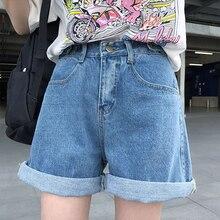 d43d006a2c5d Compra denim shots jeans y disfruta del envío gratuito en AliExpress.com