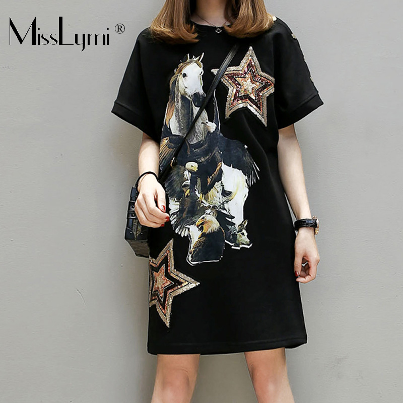 c373388f9d2 Buy animal print knit dress and get free shipping on AliExpress.com