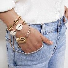 Gold Color Big Cowrie Shell Bracelets for Women Delicate Rope Chain Bracelet Beads Charm Bracelet Bohemian Beach Jewelry