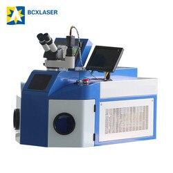 200W China Maufacturer Jewelry Laser Welding Machine peice 3 order
