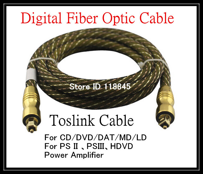 1m 2m 3m 5m- Toslink Male to Male Digital Optical Fiber Audio Cable For Amplifier Digital TV DVD CD MD Player Receiver HDVD PSII