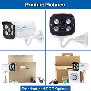 Image 5 - Smar IP Camera 720P 1080P Outdoor Bullet Camera ONVIF H.264 H.265 Waterproof IR Night Vision CCTV System Metal Case POE Optional