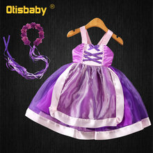 Halloween Girls Tangled Rapunzel Costume Wedding Kids Evening Party Fluffy Dress Toddler Christmas Wig