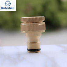 "1/2"" and 3/4"" Brass Threaded Outdoor Tap Connector Universal Tap Adaptor Hose End Fittings Watering Accessories"