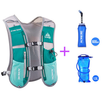 Water Pack Backpack | AONIJIE Outdoor Sport Bag Multifunctional Camping Backpack Cycling Running Climbing Hiking Vest Pack 1.5L Water Bag 600ML Bottle