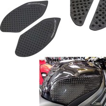 Motorcycle Rubber Traction Pad Tank Grip for 2010-2015 BMW S1000RR