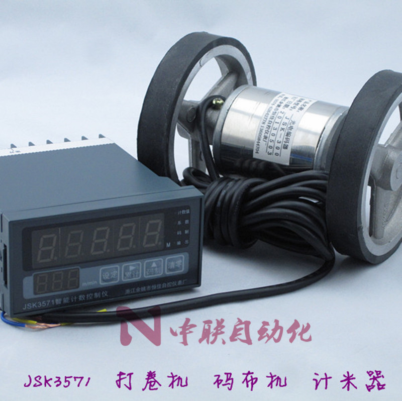 JSK3571 Intelligent Counting Controller JSK300 Electronic Meter Meter / Meter Meter Long Meter the counting meter pulley with coating ceramic for extruding machine