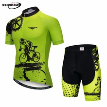 2e418034a cycling jersey 2018 pro team summer short sleeve kit abbigliamento ciclismo  estivo 2018 fietskleding wielrennen zomer