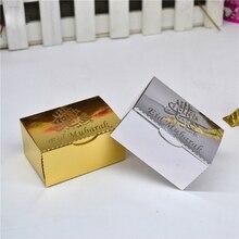 HAOCHU 50 ชิ้น Eid Mubarak Candy Gold เลเซอร์ตัดเงิน Ramadan Kareem ของขวัญกล่องมุสลิมเทศกาล Happy EID Party อุปกรณ์