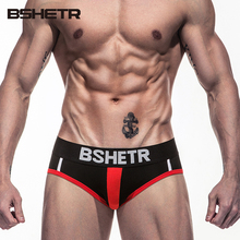 BSHETR Brand 2018 New Underwear Boxers Men Soft Briefs Cotton Male Panties Slip Cueca 4 Color Design Gay Underpants Man Pants
