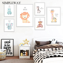 Baby Nursery Wall Art Canvas Poster Print Woodland Animal Painting Decorative Picture Nordic Kid Children Bedroom Decoration