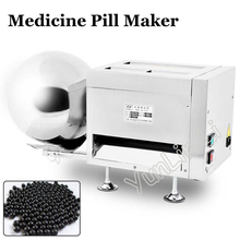 Automatic Medicine Pill Maker Small Household Pill Machine Honey Pill Machine Water Pills Machine LD-88A