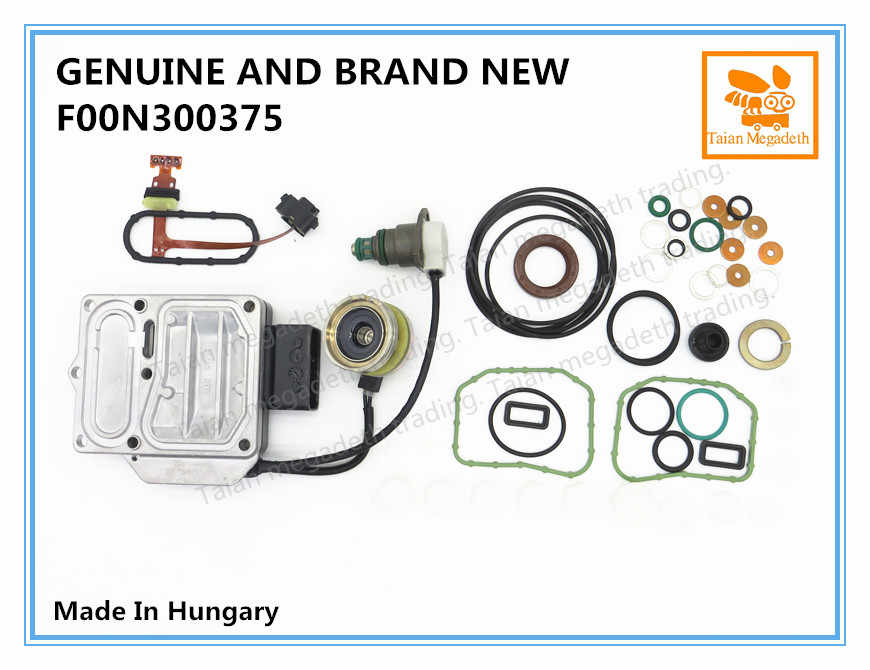 GENUINE AND BRAND NEW DIESEL VP44 FUEL PUMP PARTS SET CONTROL UNIT F00N300375 ( 1467045021 + 1467255103 + 1467045046 )