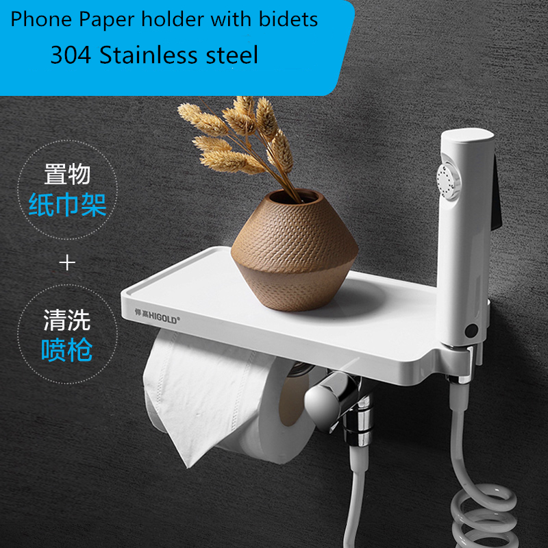 Bathroom Accessories Set White Multifunctional Toilet Paper Holder Stand with Phone Shelf and Bidets Waterproof Toissue BoxBathroom Accessories Set White Multifunctional Toilet Paper Holder Stand with Phone Shelf and Bidets Waterproof Toissue Box