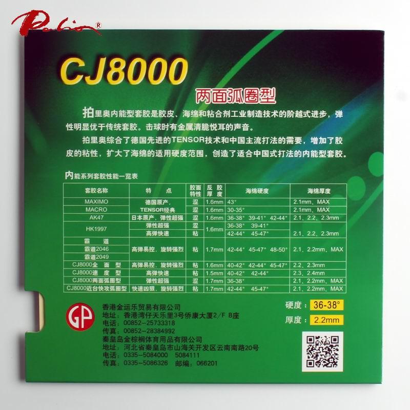 Palio officiell CJ8000 36-38 intern energi snabbt angrepp med slinga - Sport racketar - Foto 2
