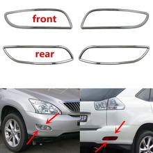 For Lexus XU30 RX330 RX350 2003 2008 Fog lamps cover Trim ABS Chrome 4pcs Front Rear fog light cover car styling accessories