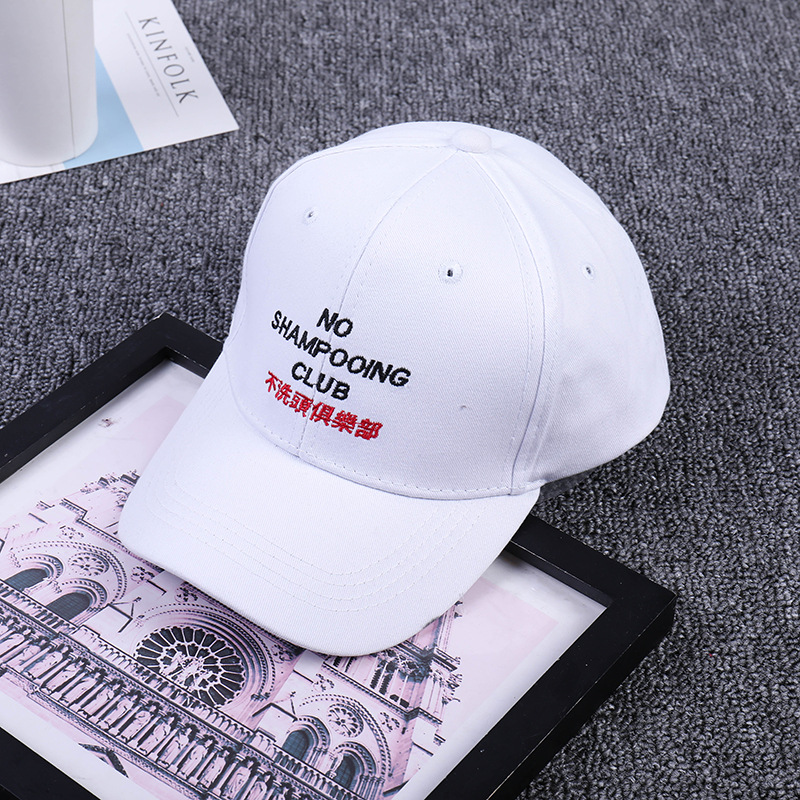 New Korean Fun Character letters Men and Women hats Casual Bending Outdoor Shade Fashion Sports Baseball caps Summer sun Hat
