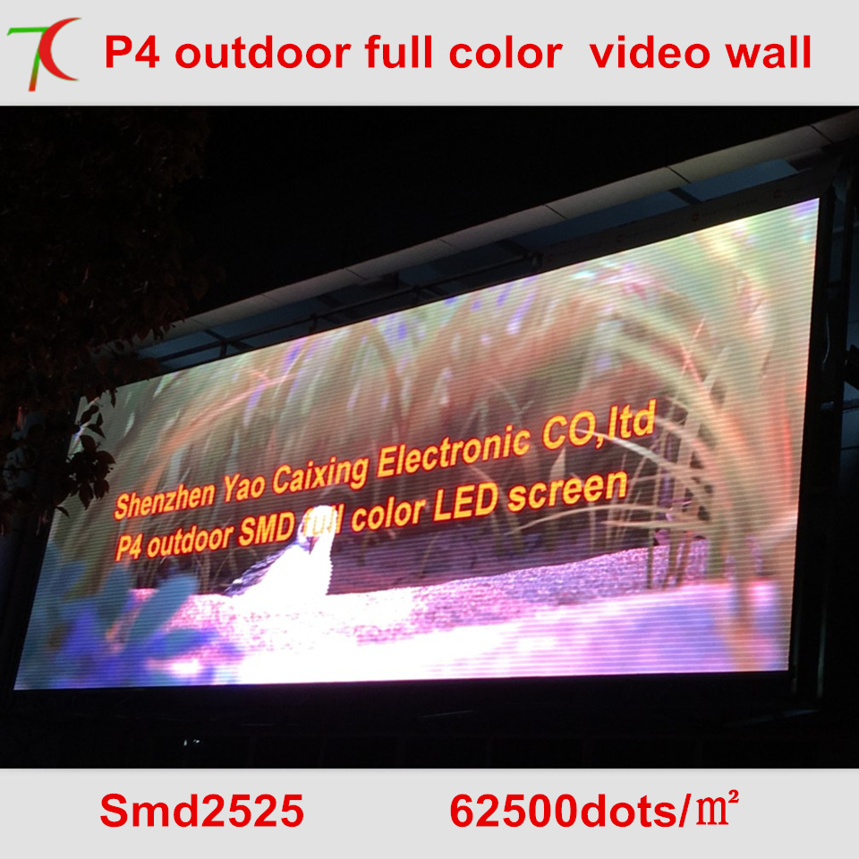P4 Outdoor Waterproof Cabinet For Video Wall,fixed Installaiton, 8scan,62500dots/sqm