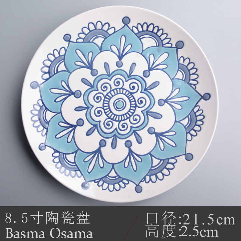 Hot Sale Creative Rectangle Ceramic Plate Dish Fish Salad Snacks Plate Microwave Safe \u0026 Freezer Safe Home Decoration Plate-in Dishes \u0026 Plates from Home ... & Hot Sale Creative Rectangle Ceramic Plate Dish Fish Salad Snacks ...