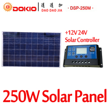 DOKIO Brand 250W 30 Volt Solar Panel China + 10A 12/24 Volt Controller 250 Watt Solar Panels Cell/Module/System Charger/Battery