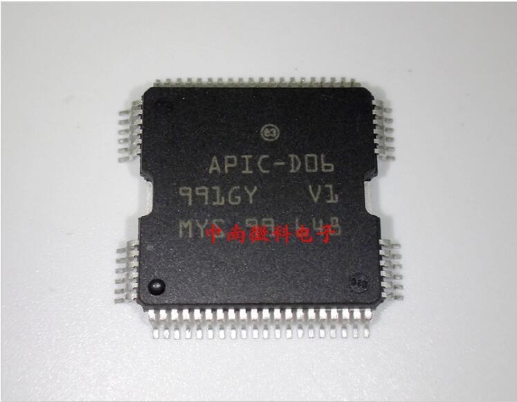 10pcs lot APIC D06 HQFP64
