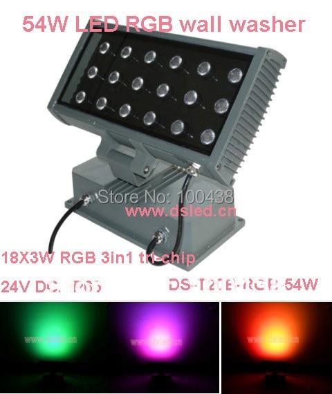 full color,CE,good quality,high power,54W LED RGB wash light,LED RGB Floodlight,24V DC,DS-T20B-54W-RGB,DMX compitable good group diy kit led display include p8 smd3in1 30pcs led modules 1 pcs rgb led controller 4 pcs led power supply