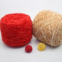 250g Gold silk velvet Single strand chenille Silk ice line Thick Wool yarn Scarf  Hand woven Hand-knitted Crochet thread QW032