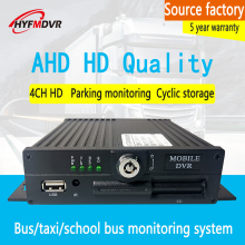 AHD 4CH SD card local video MDVR support 960P HD car camera taxi / semi-trailer synchronous monitoring host