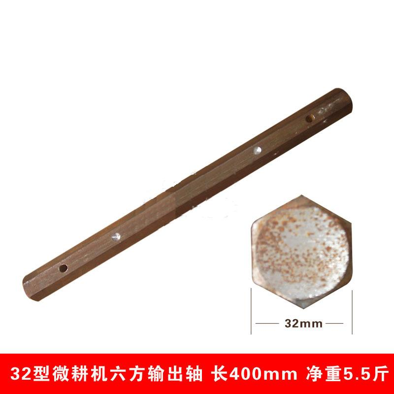 Fast shipping Tiller bore size 32mm 40cm shaft Cultivators suit for all the Chinese BrandFast shipping Tiller bore size 32mm 40cm shaft Cultivators suit for all the Chinese Brand