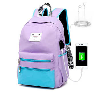 Casual Women Backpack USB Charging Backpacks School Bags For Teenagers Girl Laptop Backpack mochila feminina Students Satchel - DISCOUNT ITEM  50% OFF All Category
