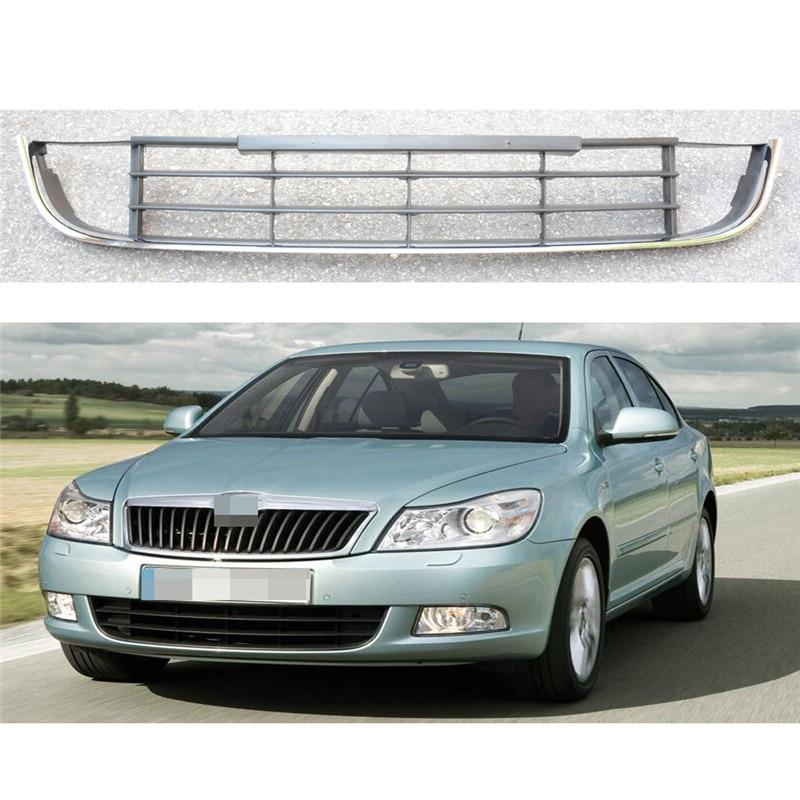 1шт ABS передний Нижний бампер сетка решетка Гриль для Шкода Октавия 2009-2012