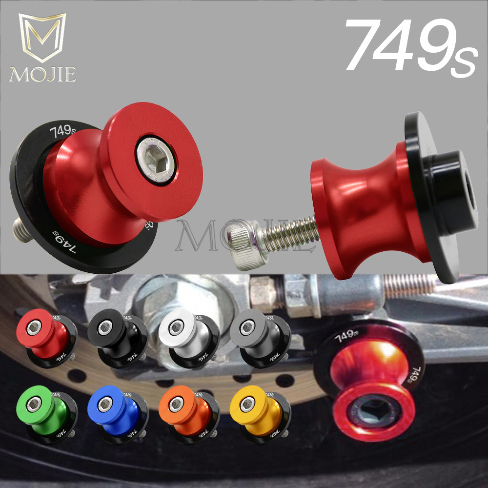 For Ducati 749 S 749S 2003-2006 2004 2005 Swingarm Sliders Spools 8mm CNC Aluminum Motorcycle Swingarm Stand Cover Protector