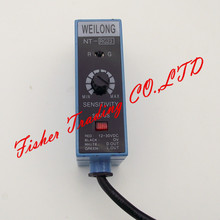 quality garanteed weilong color tracing sensor NT RG22 NT RG23 ,food industry switch two light source adjustable/red and green
